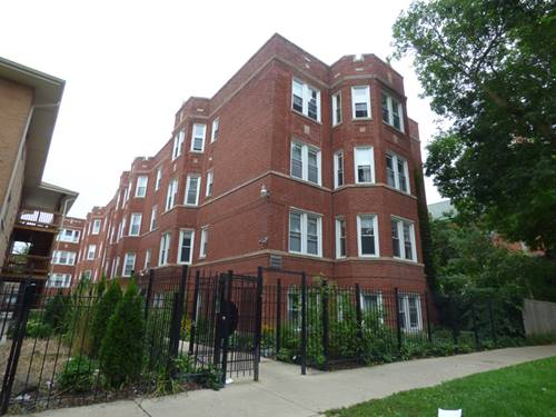 1641 W Lunt Unit 2N, Chicago, IL 60626