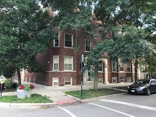 2443 N Kedzie Unit 1, Chicago, IL 60647 Logan Square