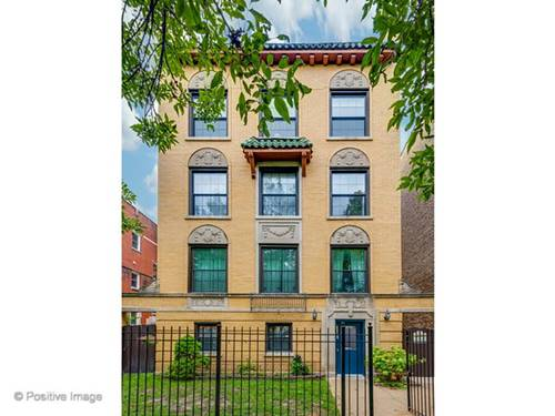 5444 N Campbell Unit G, Chicago, IL 60625