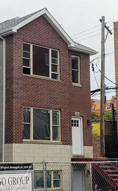 2414 W Arthington Unit 1, Chicago, IL 60612