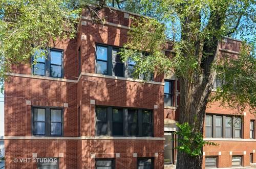 4044 W School Unit 2W, Chicago, IL 60641