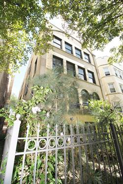 7355 N Seeley, Chicago, IL 60645
