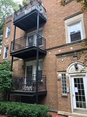 1443 W Victoria Unit 2F, Chicago, IL 60660 Edgewater