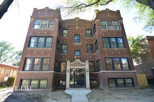 7310 N Claremont Unit 2S, Chicago, IL 60659