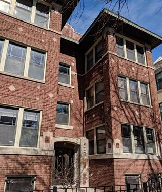 1438 W Lunt Unit 1, Chicago, IL 60626