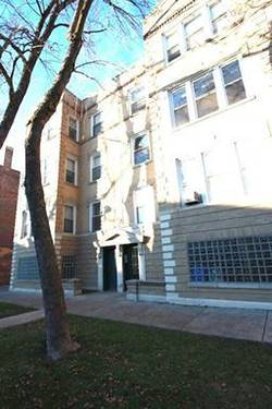 3238 W Berteau Unit 2E, Chicago, IL 60618