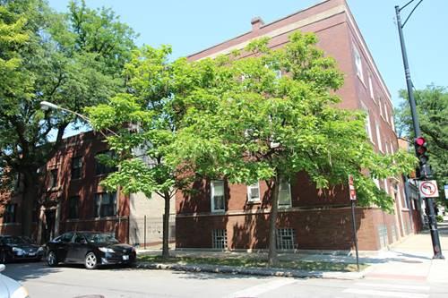2406 W Winnemac Unit 1, Chicago, IL 60625 Ravenswood