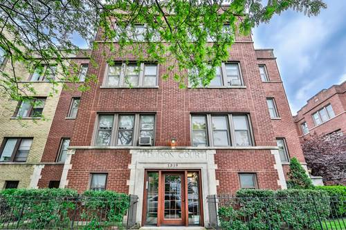 1319 W Addison Unit 1C, Chicago, IL 60613 Lakeview