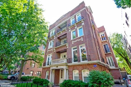 831 W Ainslie Unit GR, Chicago, IL 60640 Uptown