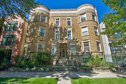 6116 S Ellis Unit 2S, Chicago, IL 60637