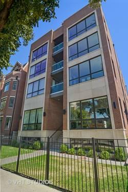 6157 N Kenmore Unit 1S, Chicago, IL 60660