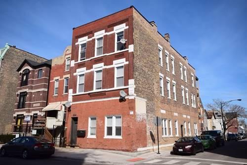 1919 S Racine Unit 3R, Chicago, IL 60608