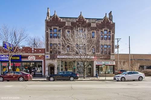 1367 E 53rd Unit 205, Chicago, IL 60615