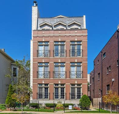 1238 W Diversey Unit 4, Chicago, IL 60614 Lakeview