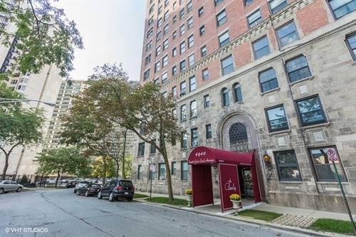 4940 S East End Unit 6A, Chicago, IL 60615