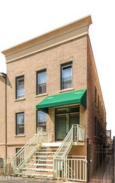 1648 W Cullerton Unit 1R, Chicago, IL 60608
