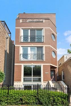 1654 W Diversey Unit 1, Chicago, IL 60614 West Lakeview