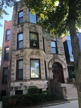 1037 W Wellington Unit 1, Chicago, IL 60657 Lakeview