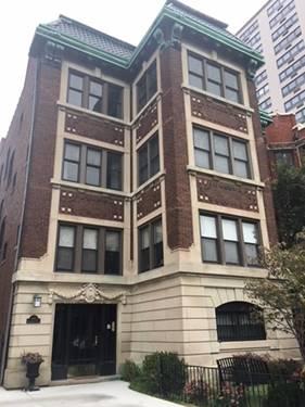 646 W Bittersweet Unit 4, Chicago, IL 60613 Uptown