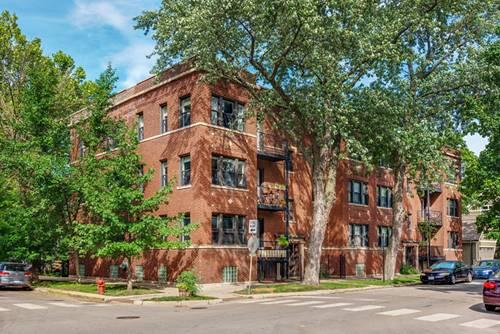 1724 W Grace Unit 1E, Chicago, IL 60613 Lakeview