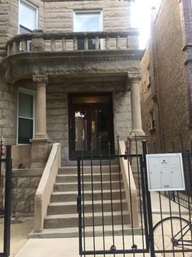 2638 N Talman Unit 2F, Chicago, IL 60647 Logan Square