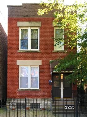 2255 W Erie Unit 1, Chicago, IL 60622 Ukranian Village