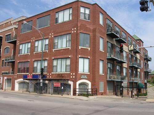 2222 W Diversey Unit 310, Chicago, IL 60647