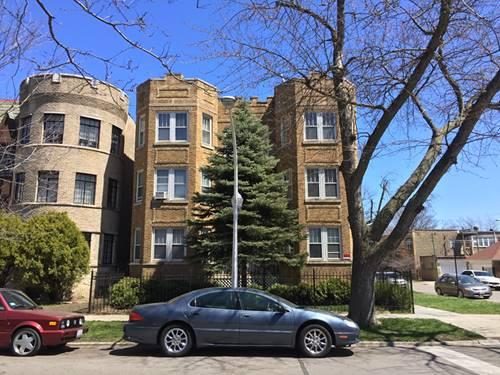 2648 W North Shore Unit 2D, Chicago, IL 60645