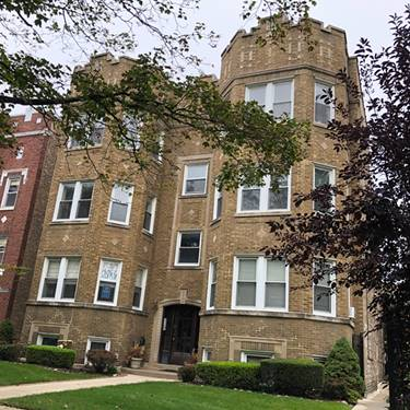 2040 W Fargo Unit 2-W, Chicago, IL 60645