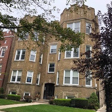 2040 W Fargo Unit 2-W, Chicago, IL 60645
