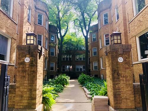 917 W Cornelia Unit 1B, Chicago, IL 60657 Lakeview