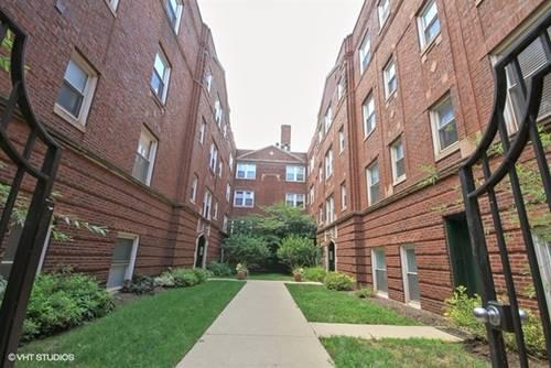 3456 N Janssen Unit F2, Chicago, IL 60657 Lakeview