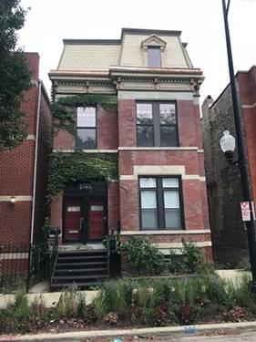 1041 S Oakley Unit 2, Chicago, IL 60612