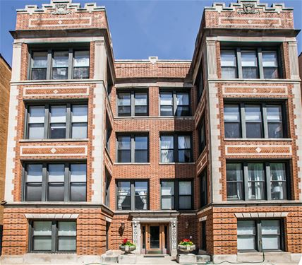 5215 S Drexel Unit 1S, Chicago, IL 60615