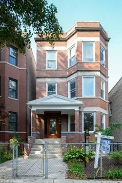 1412 W Olive Unit 1, Chicago, IL 60660 Edgewater