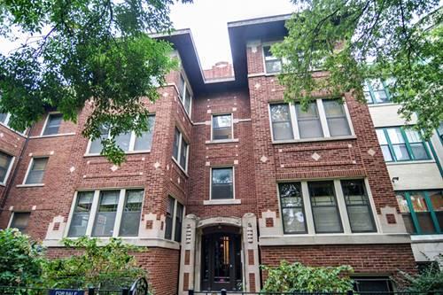 1440 W Lunt Unit B3, Chicago, IL 60626