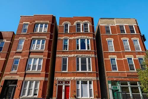 1324 W Huron Unit 1F, Chicago, IL 60642 Noble Square