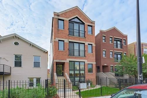 2151 W Warren Unit 2, Chicago, IL 60612