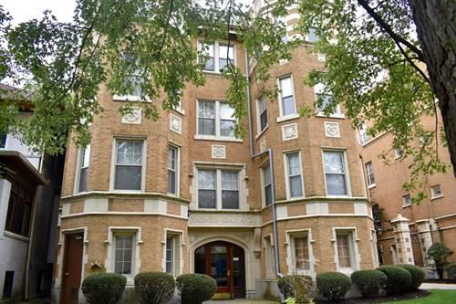 1421 W Birchwood Unit 2W, Chicago, IL 60626