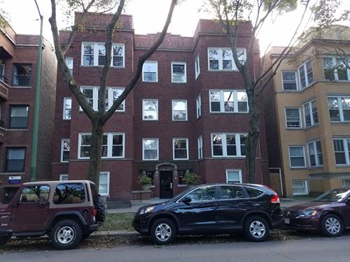 1241 W Granville Unit 1E, Chicago, IL 60660 Edgewater