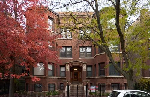 924 W Margate Unit GE, Chicago, IL 60640 Uptown