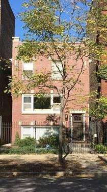 1510 W Addison Unit G, Chicago, IL 60613 Lakeview