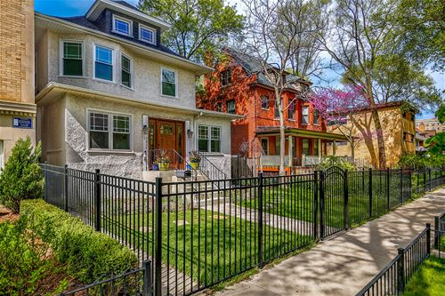 1406 W Chase, Chicago, IL 60626