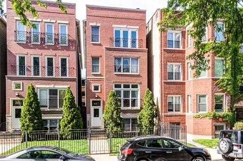 932 W George Unit 2, Chicago, IL 60657 Lakeview