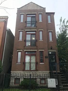 2955 W Wilcox Unit 2, Chicago, IL 60612