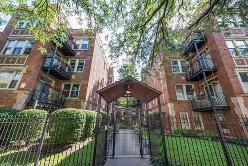 1645 W Pratt Unit 2A, Chicago, IL 60626