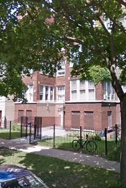 1544 W Jonquil Unit 3W, Chicago, IL 60626