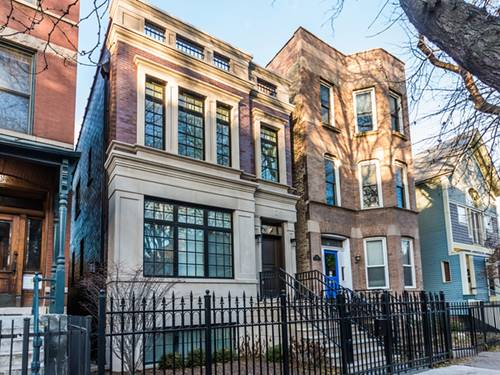 1020 W Oakdale, Chicago, IL 60657 Lakeview
