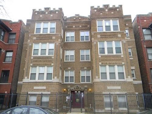 7008 S Merrill Unit 2, Chicago, IL 60649