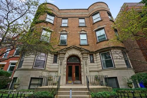 5223 S Dorchester Unit 1N, Chicago, IL 60615